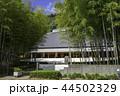 姫路市書写の里美術工芸館 44502329