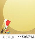 和-和風-和柄-和紙-背景-羽子板-金-日の出-正月 44503748