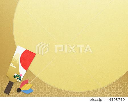 和-和風-和柄-和紙-背景-羽子板-金-日の出-正月 44503750