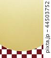和-和風-和柄-背景-金箔-市松模様 44503752