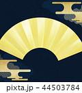 和-和風-和柄-背景-金箔-扇-雲-霞 44503784