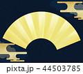 金箔 和柄 扇のイラスト 44503785