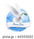 シンボル 象徴 鳩のイラスト 44505692