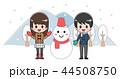雪だるま 人物 冬 山 44508750