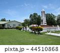 フィジー 観光 ビセイセイ村 宣教師記念碑 パンの木 44510868