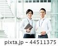 ビジネスマン ビジネス 手帳の写真 44511375