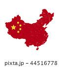 チャイナ 中国 地図のイラスト 44516778