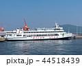 高松港に停泊中の小豆島フェリー、オリーブライン 44518439