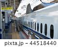 岡山駅の22番線に停車する名古屋07時06分発のぞみ97号博多行き 44518440