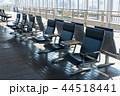 岡山駅の新幹線22番線、23番線ホームにあるベンチ 44518441