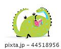 ドラゴン 竜 龍のイラスト 44518956