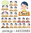 女性 食事 食のイラスト 44520985