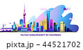Shanghai city banner 44521702