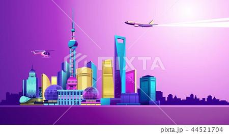 Shanghai city banner 44521704