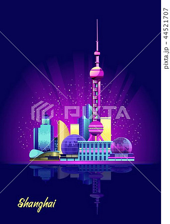 Shanghai Neon City 44521707