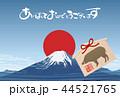 富士山 初日の出 年賀状のイラスト 44521765