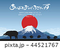 富士山 亥年 初日の出のイラスト 44521767