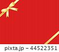 リボン プレゼント 贈り物のイラスト 44522351