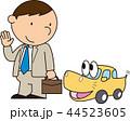 ベクター 自動車 通勤のイラスト 44523605
