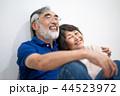 シニア 夫婦 家族 寄り添う 高齢者 44523972
