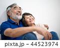 シニア 夫婦 家族 寄り添う 高齢者 44523974