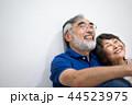 シニア 夫婦 家族 寄り添う 高齢者 44523975