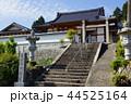 山口県・月輪寺(がちりんじ)本堂 44525164