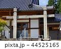 山口県・月輪寺(がちりんじ)本堂 44525165