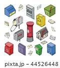 メールボックス 郵便 レターのイラスト 44526448