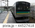 浜川崎駅に停車中の205系1000番台、尻手行き 44527418