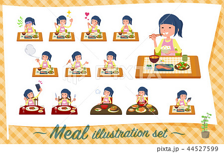 flat type Childminder women_Meal 44527599