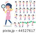 flat type Childminder women_Action 44527617