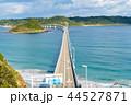 角島大橋 角島 橋の写真 44527871