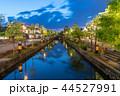 岡山・倉敷・美観地区(夜) 44527991