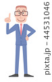 ビジネスマン 男性 指差しのイラスト 44531046