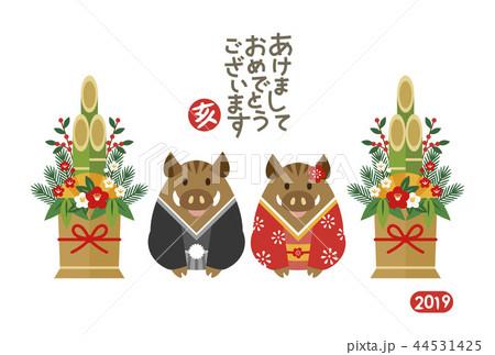 New Years Greeting Of Kimono Boars 44531425