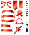 リボン赤色セット 44531813