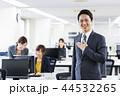 ビジネス ビジネスマン ビジネスウーマンの写真 44532265