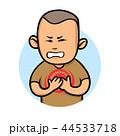 ハート ハートマーク 心臓のイラスト 44533718