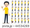 男性 カジュアル セットのイラスト 44534269