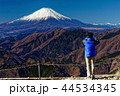 丹沢表尾根・三ノ塔から富士山を眺めるハイカー 44534345