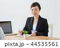 女性 ビジネスウーマン キャリアウーマンの写真 44535561