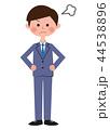 ビジネスマン スーツ ベクターのイラスト 44538896