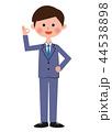 ビジネスマン スーツ ベクターのイラスト 44538898