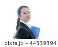 ファイルを持った笑顔のビジネスウーマン 44539394