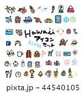 ハワイ アイコン セット イラスト 44540105