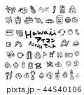 ハワイ アイコン モノクロ セット イラスト 44540106