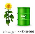 ひまわり バイオ燃料 樽のイラスト 44540499