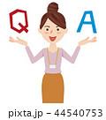 ビジネス 女性 カジュアル ビジネスウーマン スタッフ 44540753