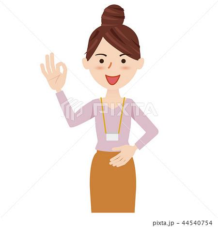ビジネス 女性 カジュアル ビジネスウーマン スタッフ 44540754